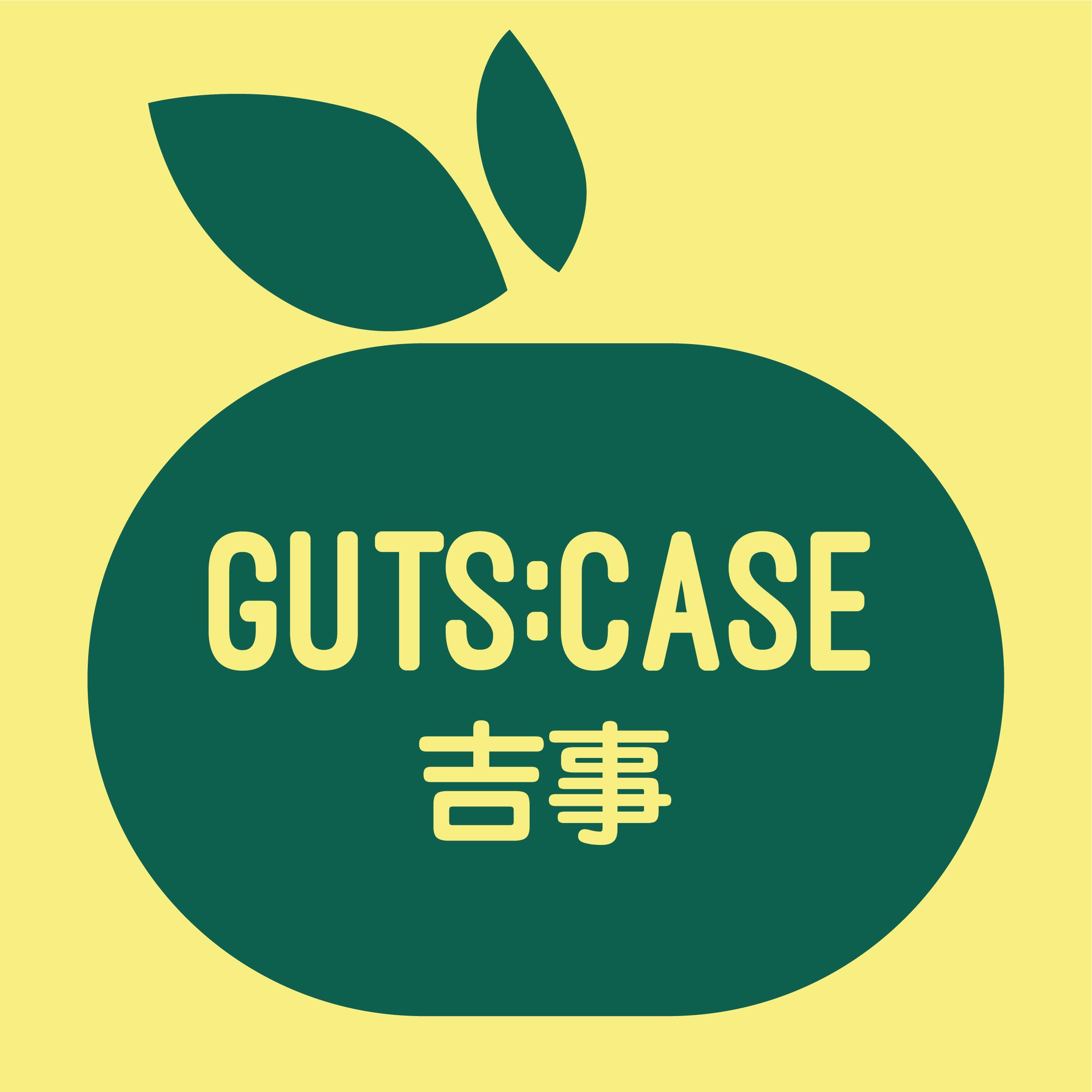 GUTS-Branding-20190830-05.jpg