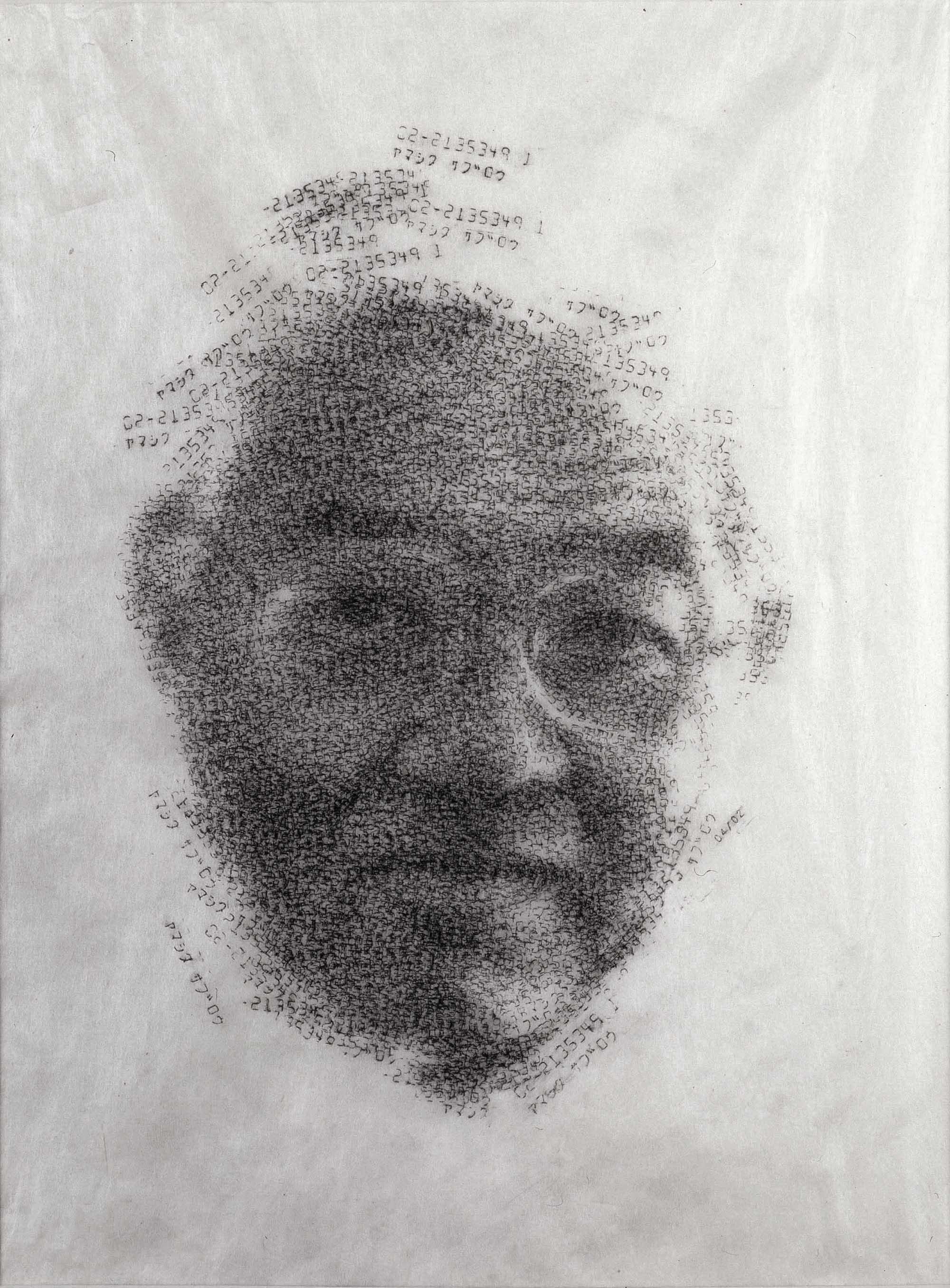 SABURO   2001 H45, W35 cm Japanese paper, graphite Private collection