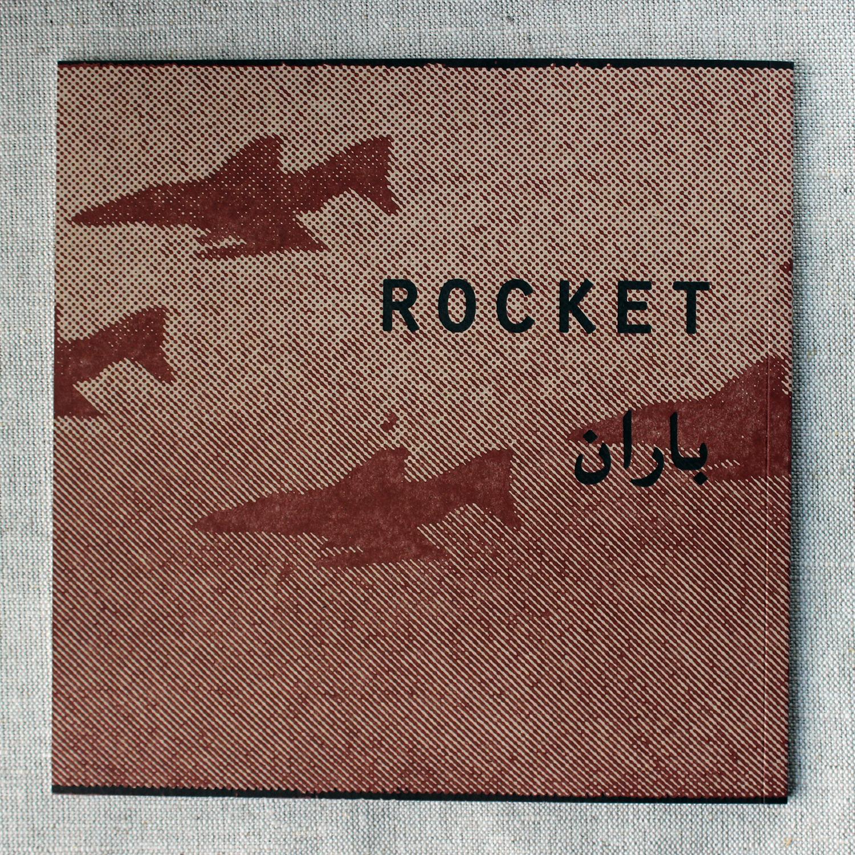 Gelare_RocketRain04.JPG
