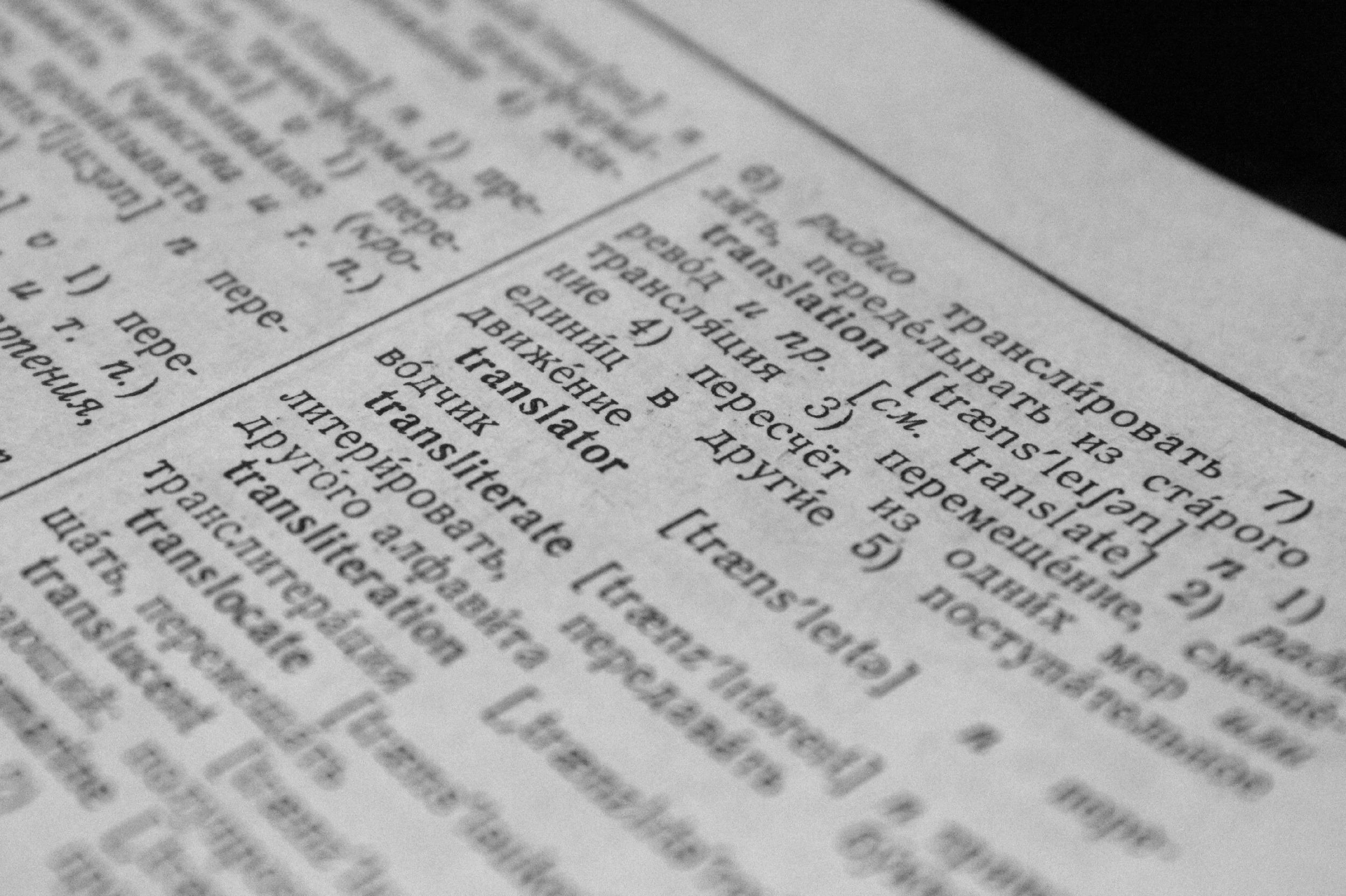 dictionary translate ru eng