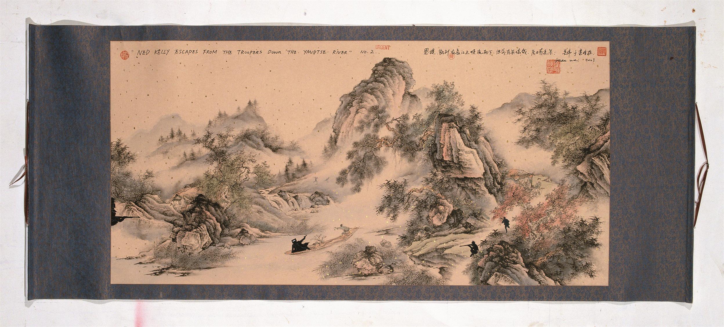 Guan Wei