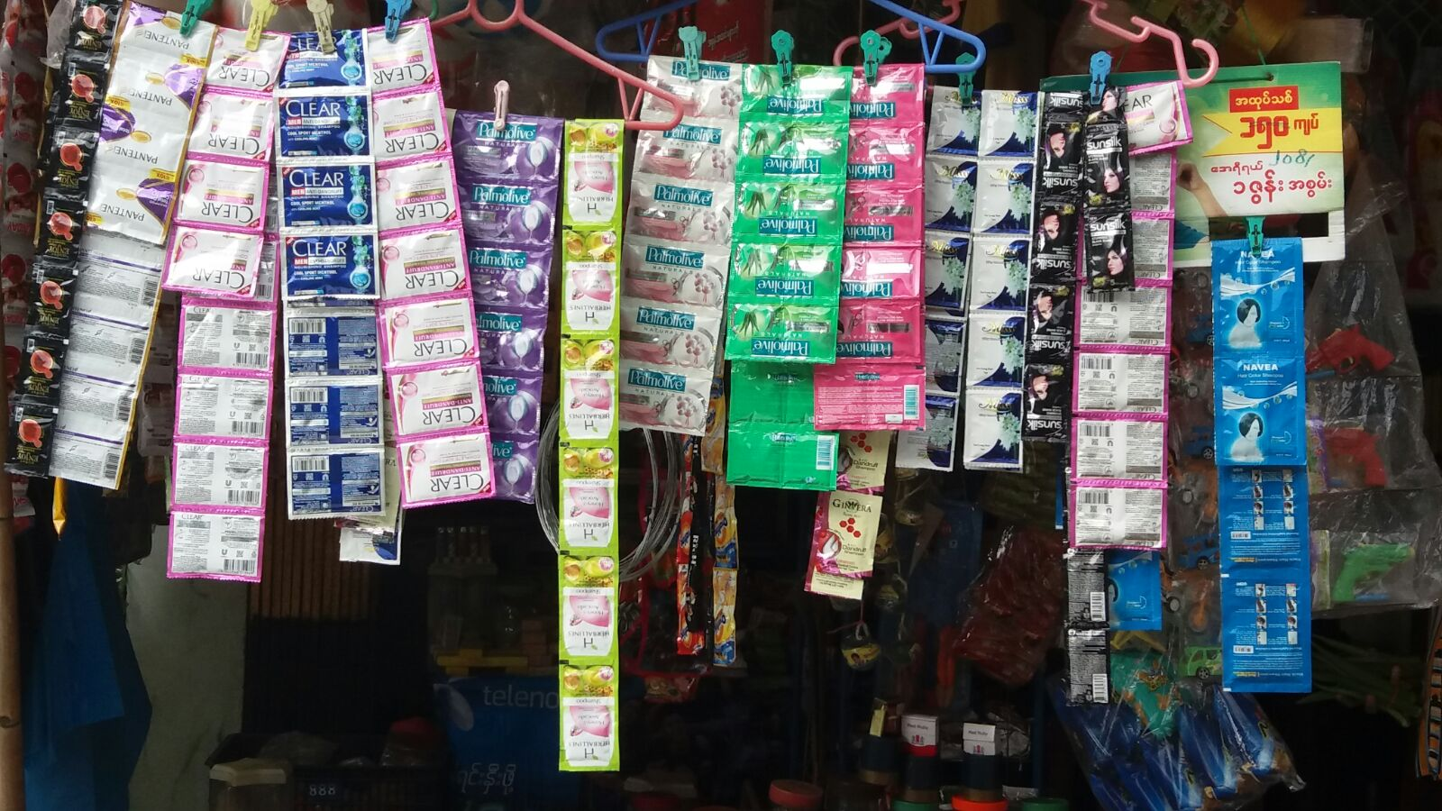 Care products for sale at the local market.