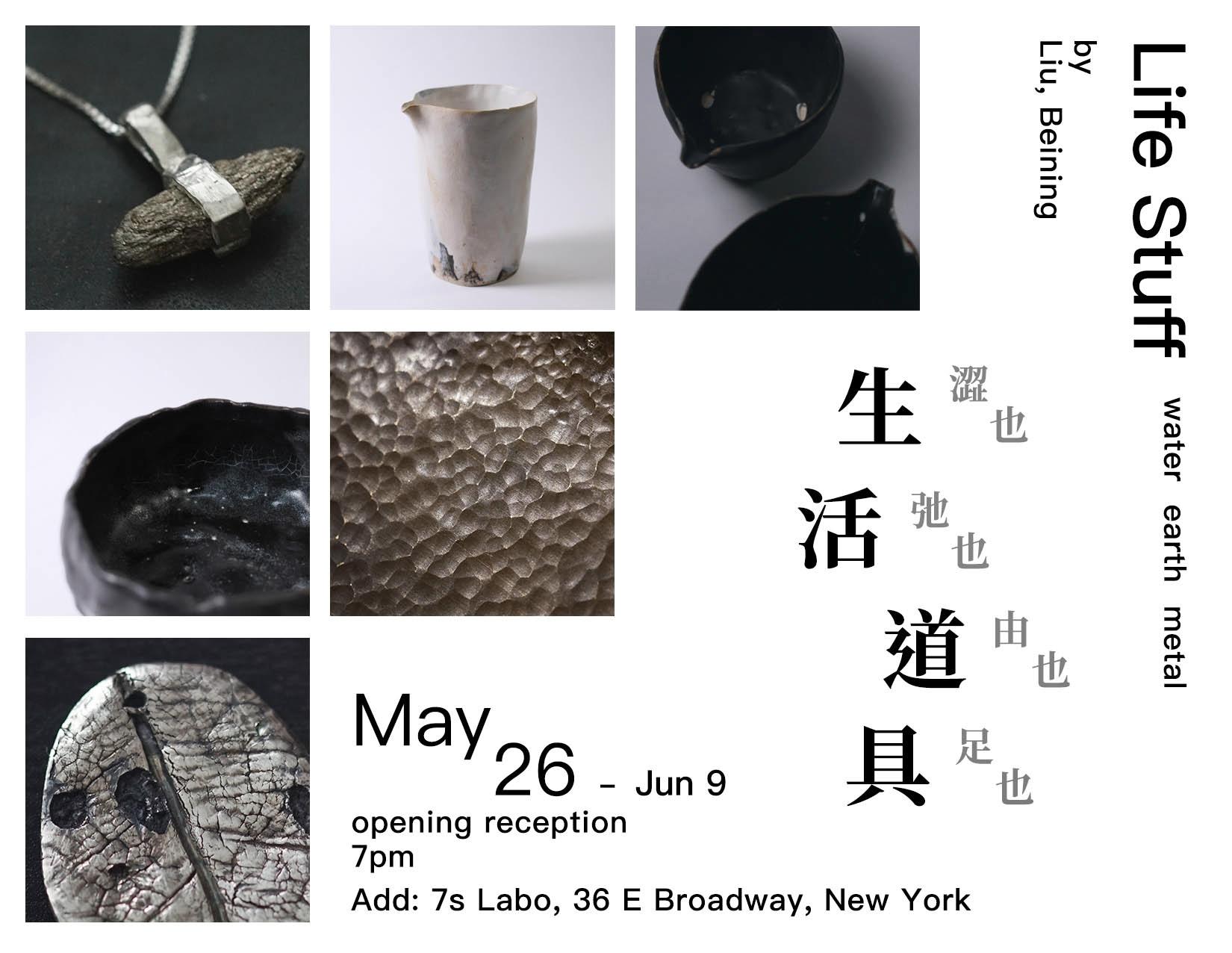 Life Stuff crafts by Liu, Beining      Opening:  2017-5-26, 19:00   Dates:  2017-5-26 to 2017-6-9   Location:  7s Labo, 36 E Broadway, NY 10002  点击查看 中文完整新闻稿