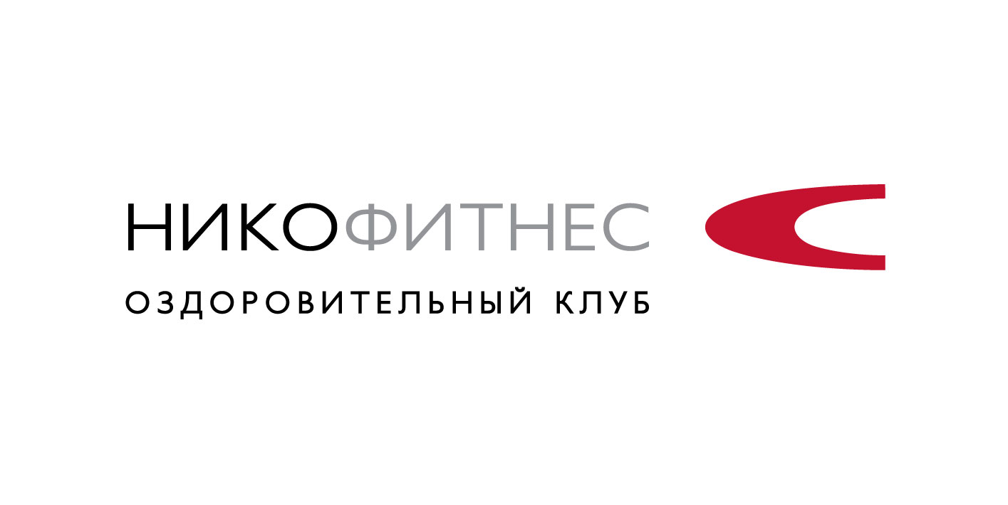 Белый логотип Нико Фитнес