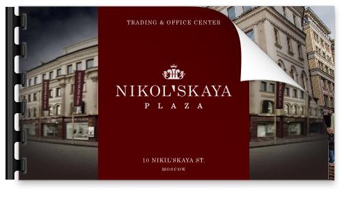 Nikol'skaya Plaza presentation