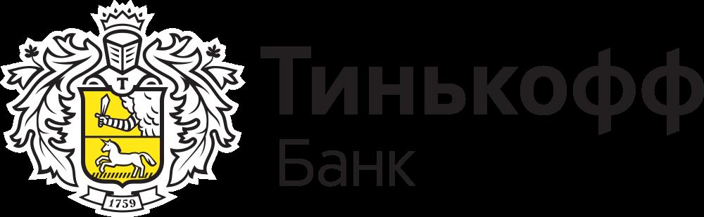 Картинки по запросу тинькофф.png