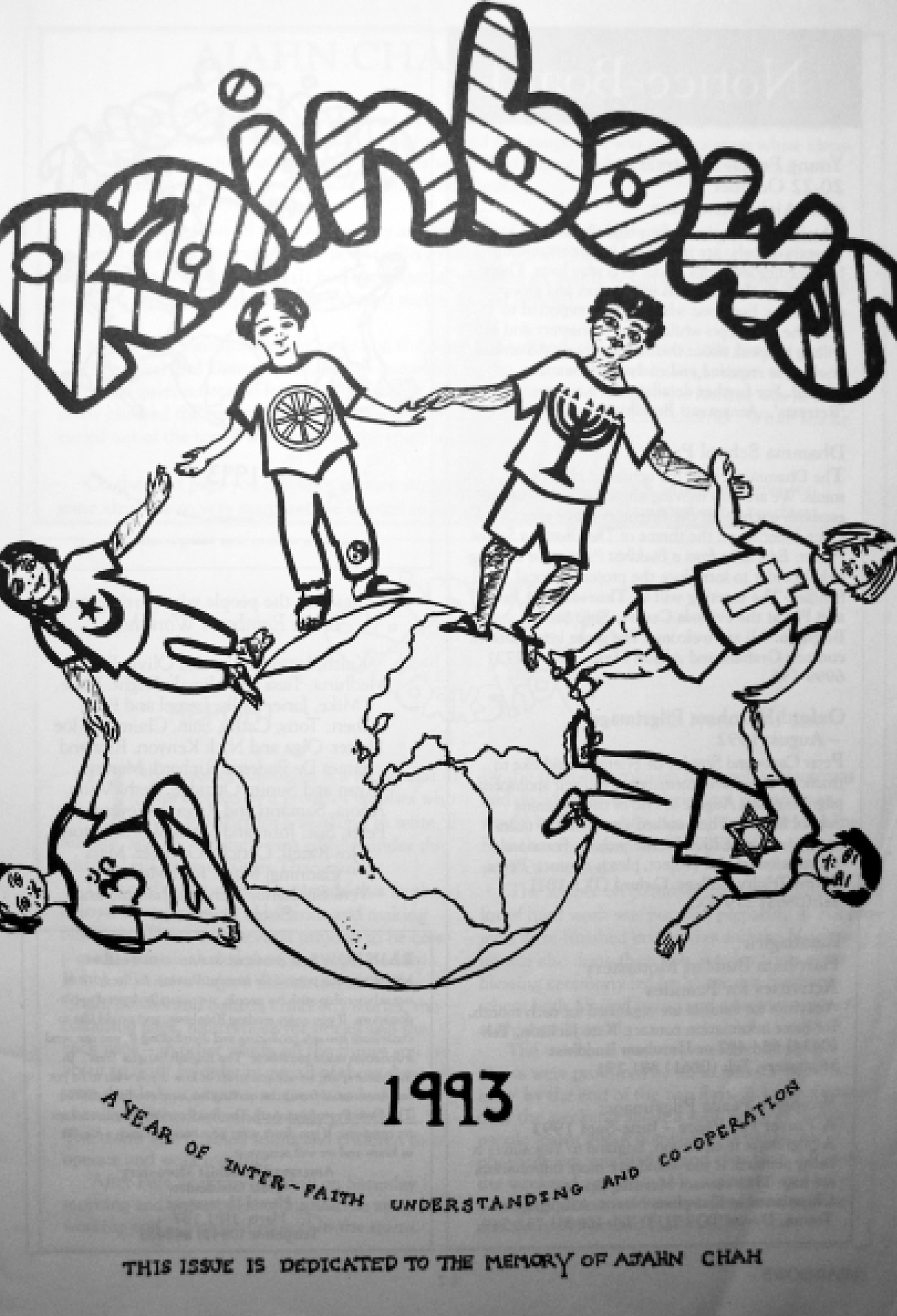 1993 front cover.jpg