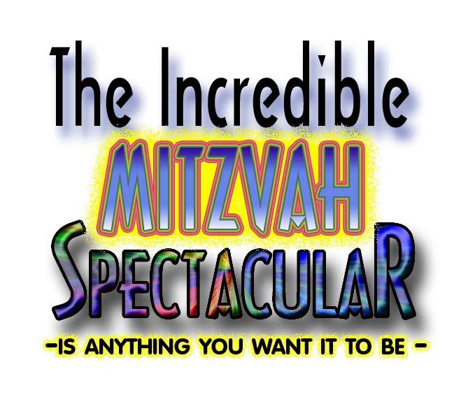 Bar Mitzvah Logo.jpg