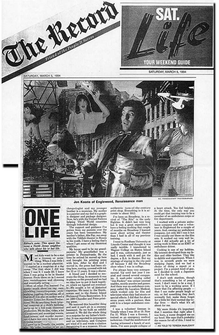 Record Article.jpg