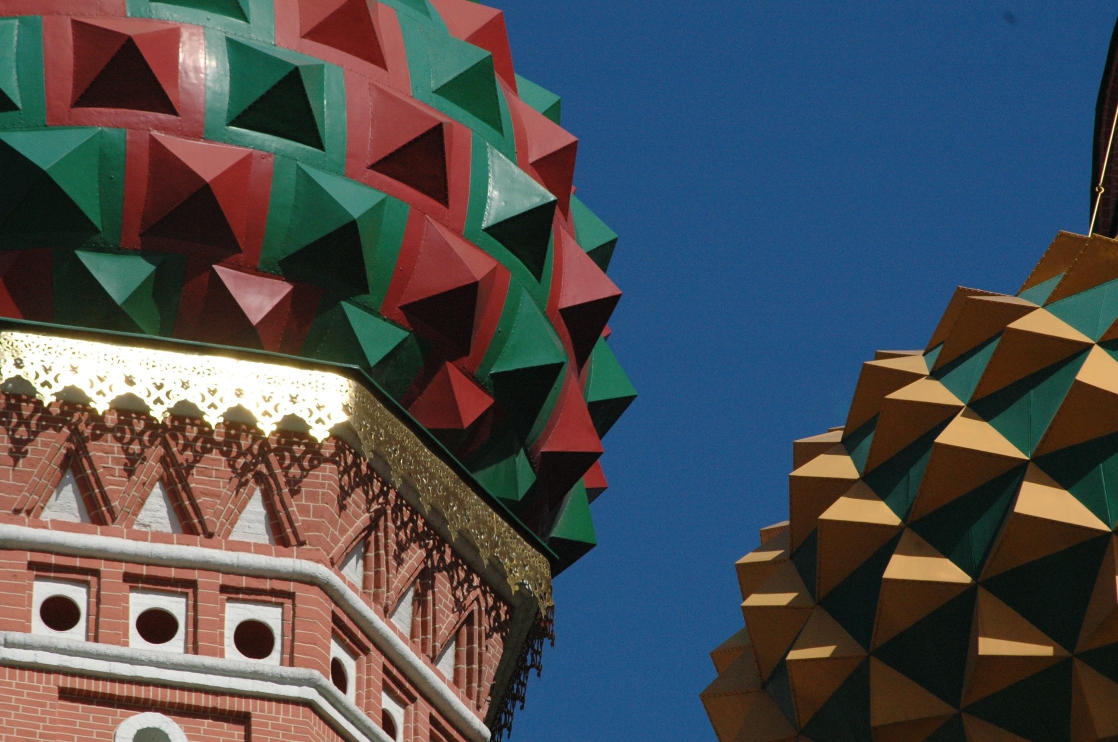 Moscow - 180.jpg