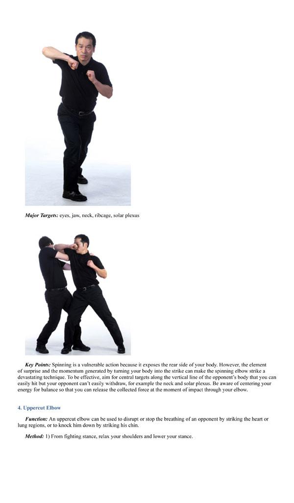 sample_page3.jpg