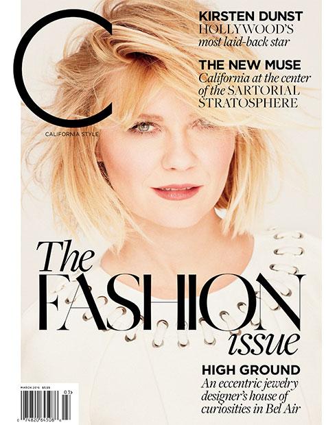 C_Magazine_1603.jpg