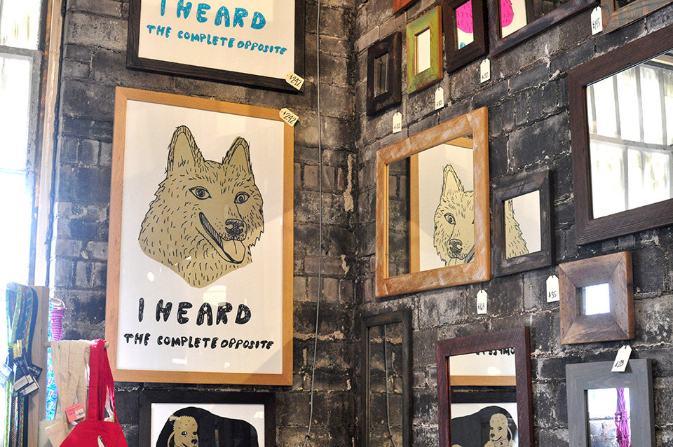 Dog Corner in the store at POST.