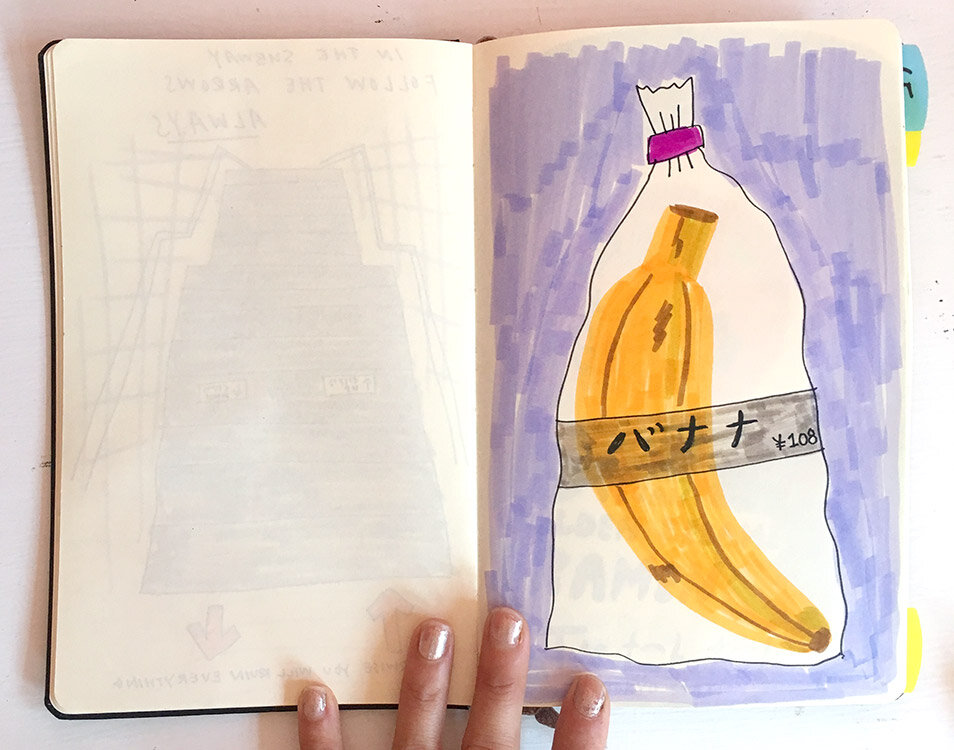 Drawing of a banana wrapped in plastic from my Japan sketchbook
