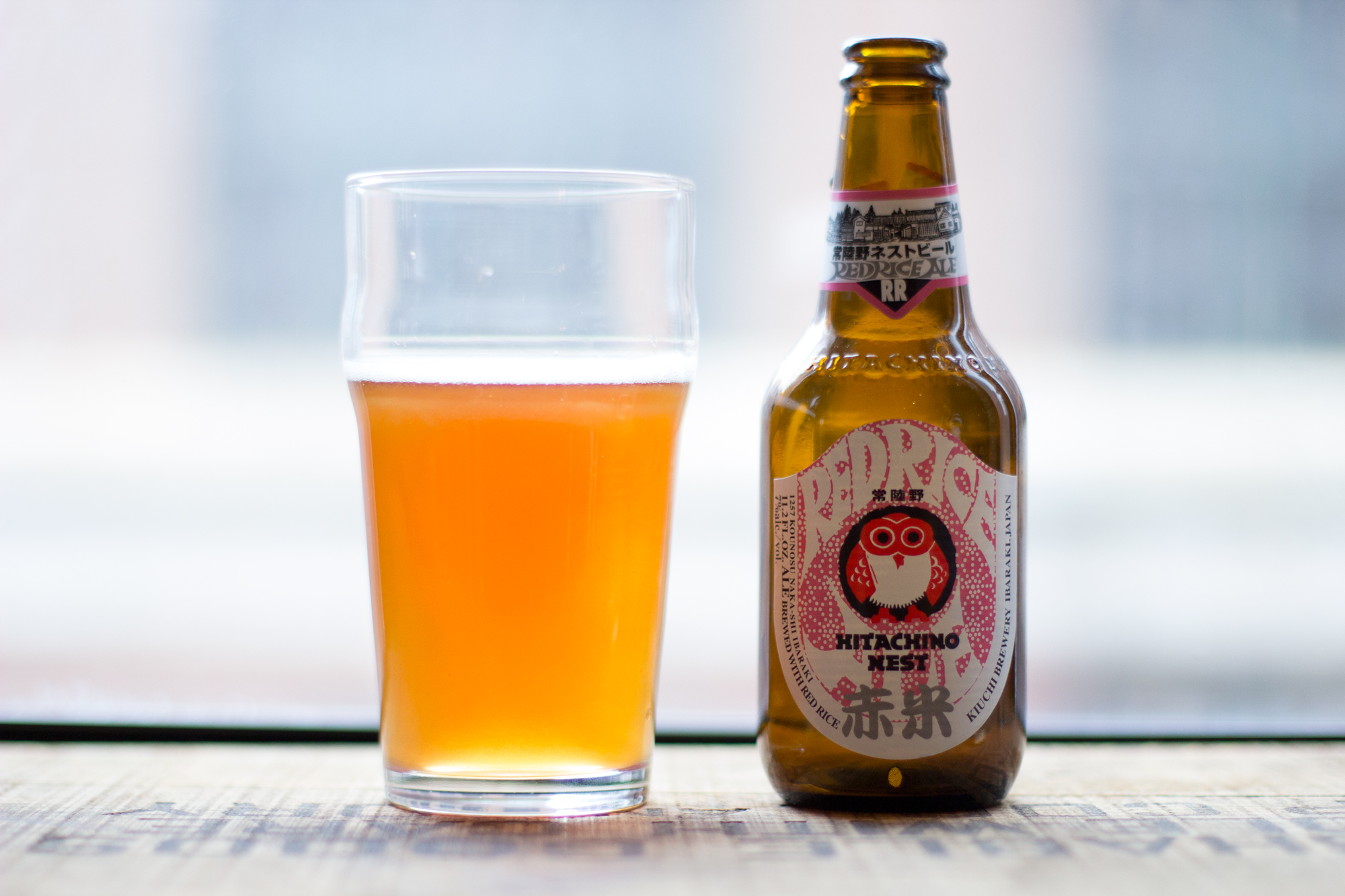 Hitachino's iconic owl logo caught our attention too. Hitachino is made by the Kiuchi brewery located in Naka, Japan. The owl is a symbol of good luck.