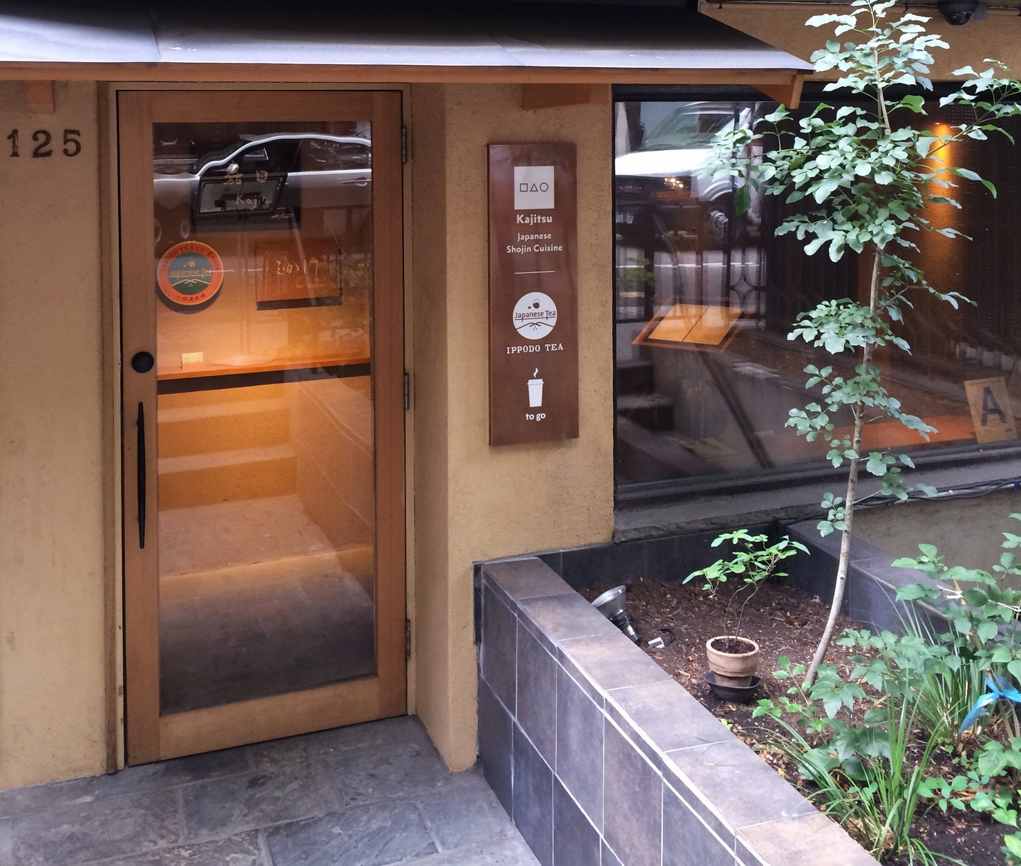 Ippodo Tea's New York branch is located at 125 E 39th St.