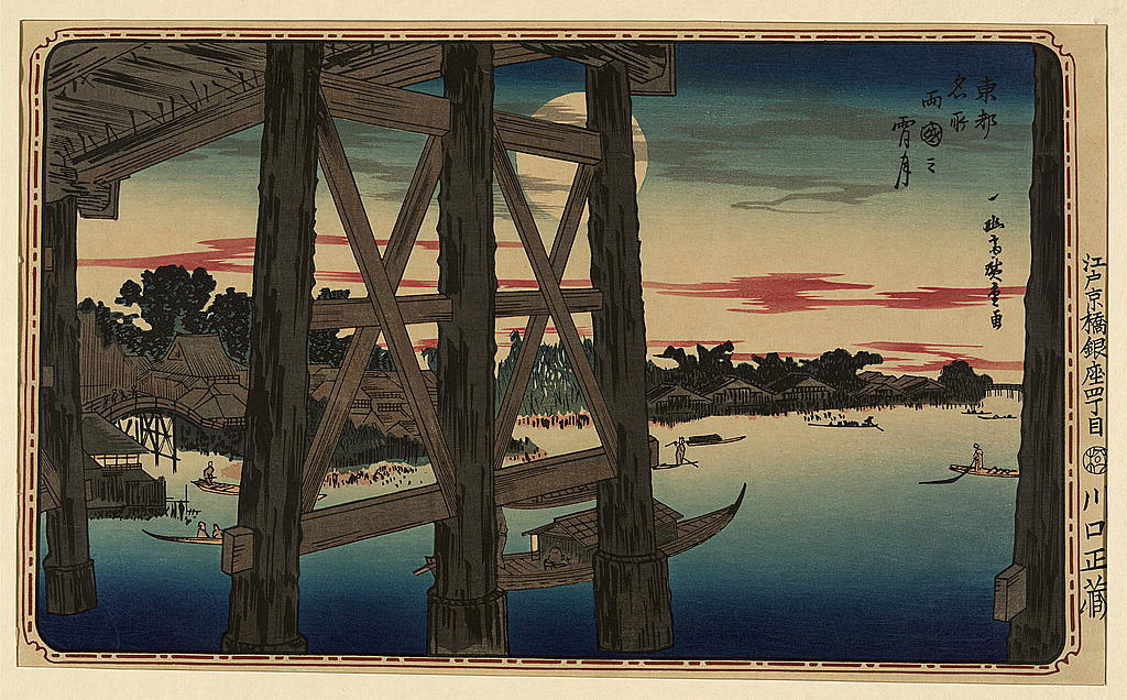 View of Full Moon from the Scaffolding Beneath A Bridge, with City on the Left  by Katsushika, Hokusai, woodcut. 1890-1940. Found  here .  Moon viewing celebrations were often held on boats for better access to viewing the reflection of the moon over water.