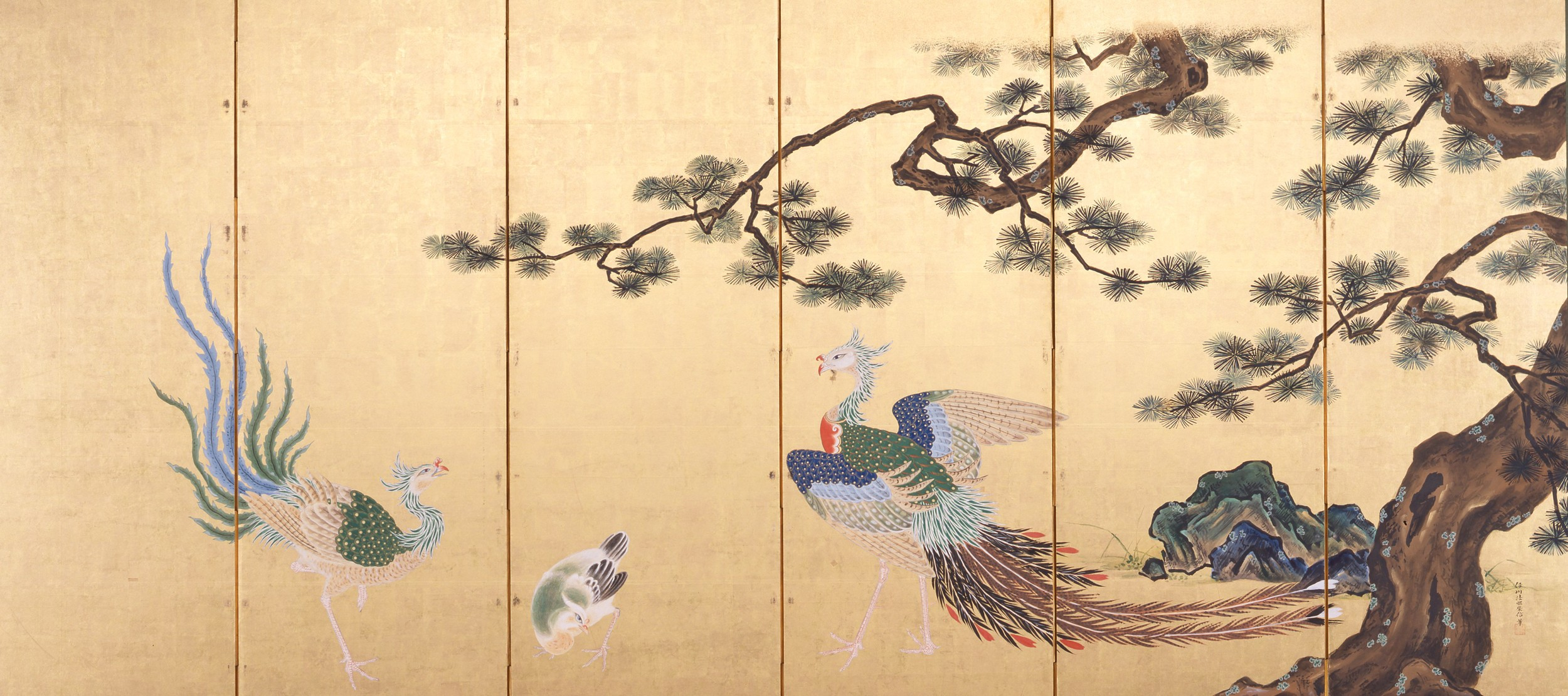 Pawlonia and Pines with Phoenix, circa 1802-1816. Kano Isen'in Naganobu, Japanese, 1775-1828. Photo courtesy of the Philadelphia Museum of Art.