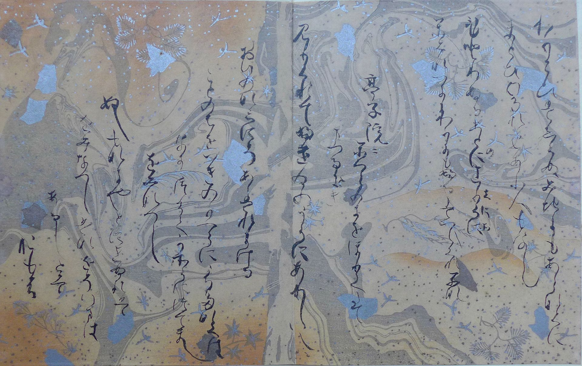 An early example from the Sanjuurokuninshuu. Image via Wikipedia