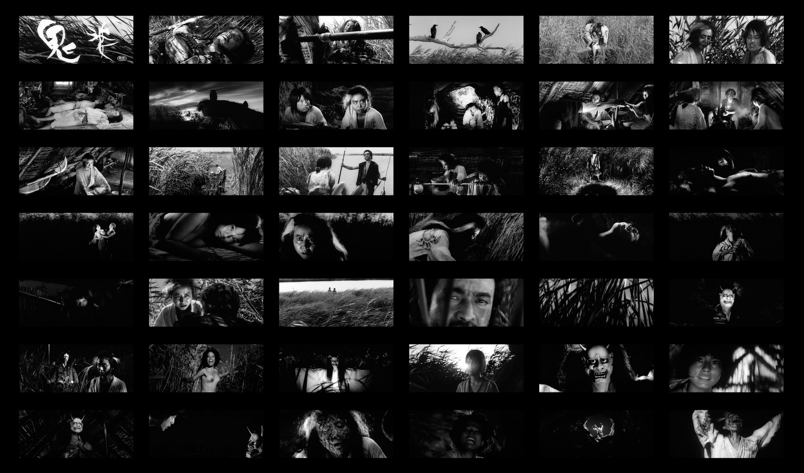 A collage of stills from  Onibaba .  Credit.