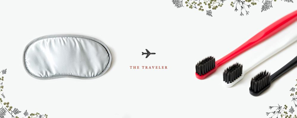 2017_Gift_Guide_Long_Homepage_Traveler.jpg