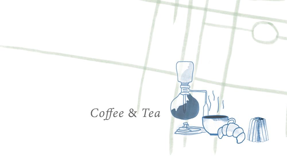 City_Guide_Journal_SLIDE_COFFEE_TEA.jpg