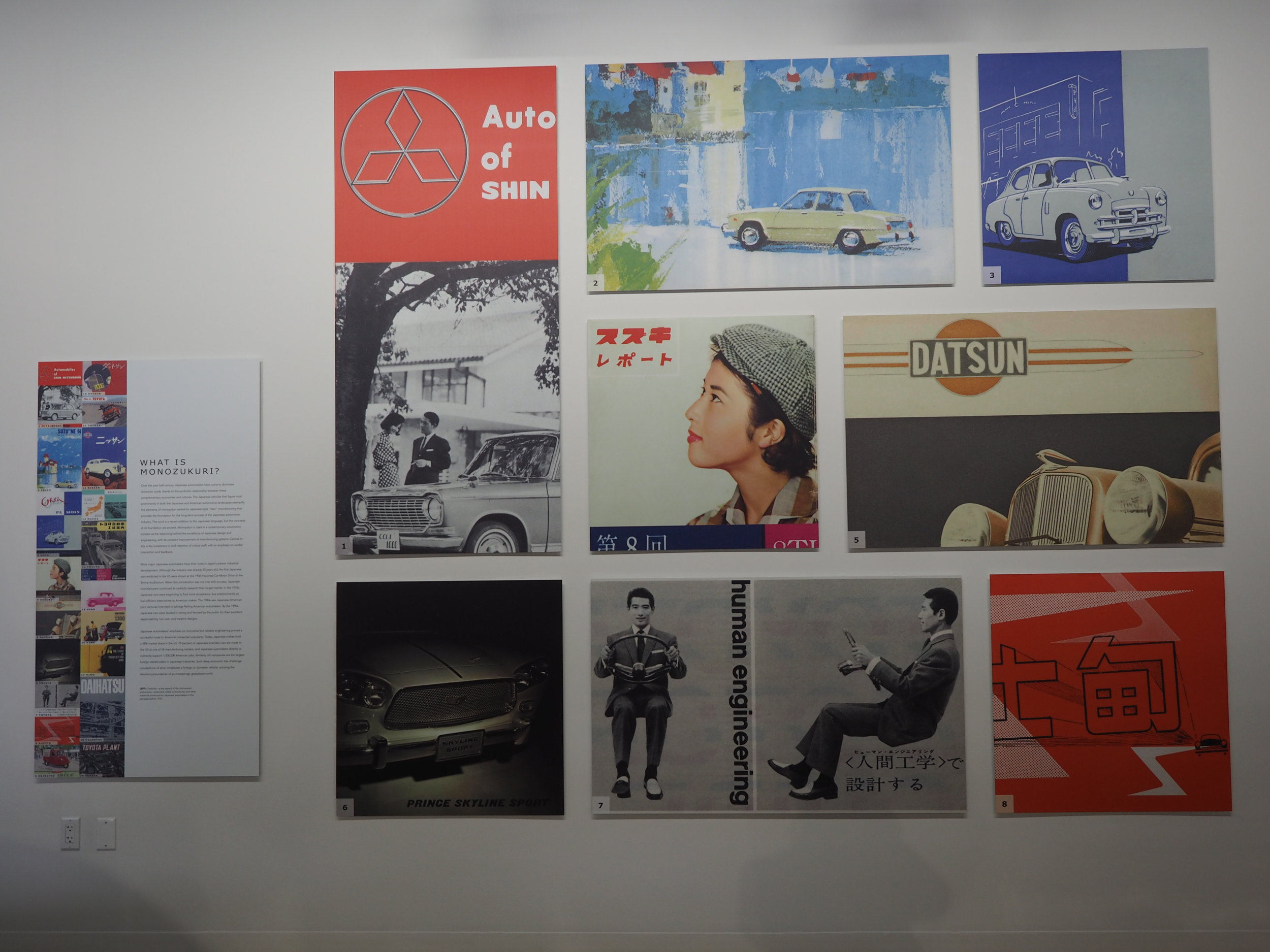 The exhibit also showcases examples of early Japanese automotive advertising.