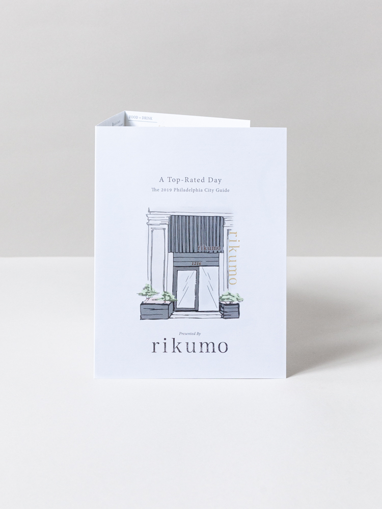 2019 Rikumo City Guide