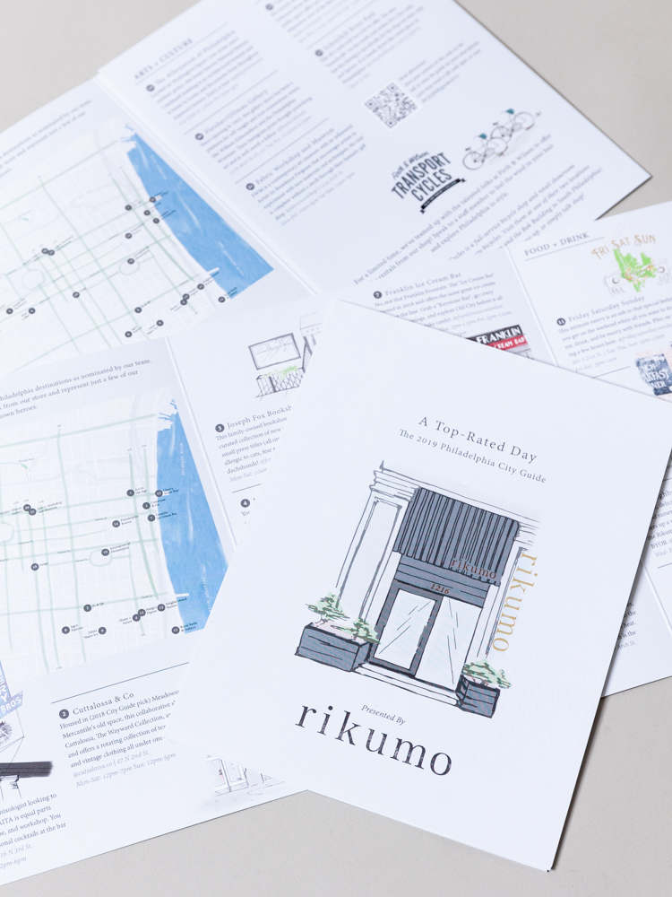 Rikumo_City_Guide_2019-11.jpg