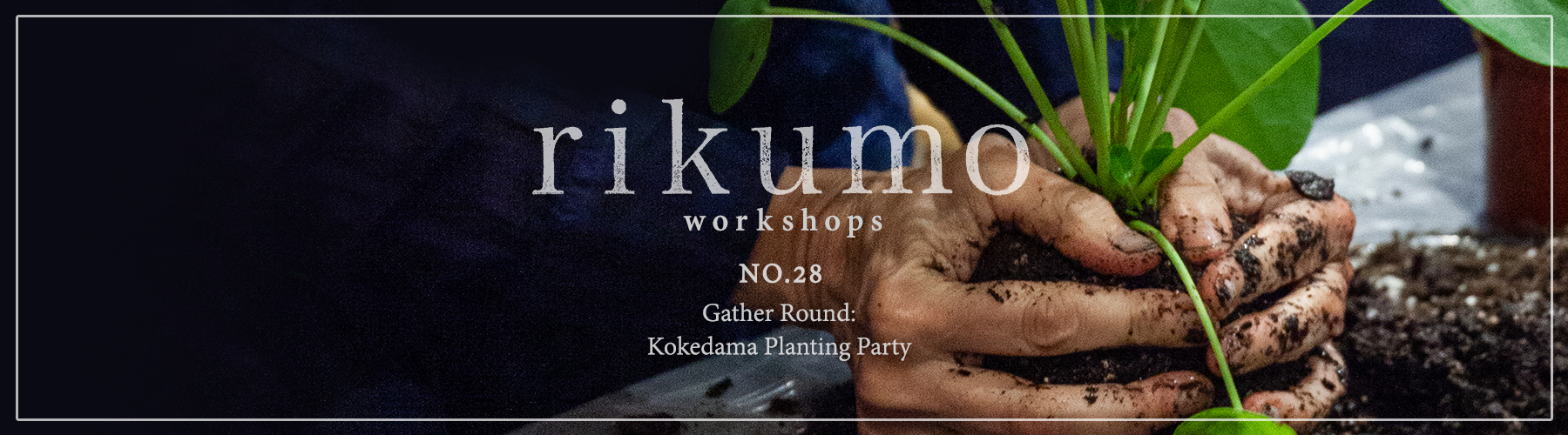 workshop banner.jpg