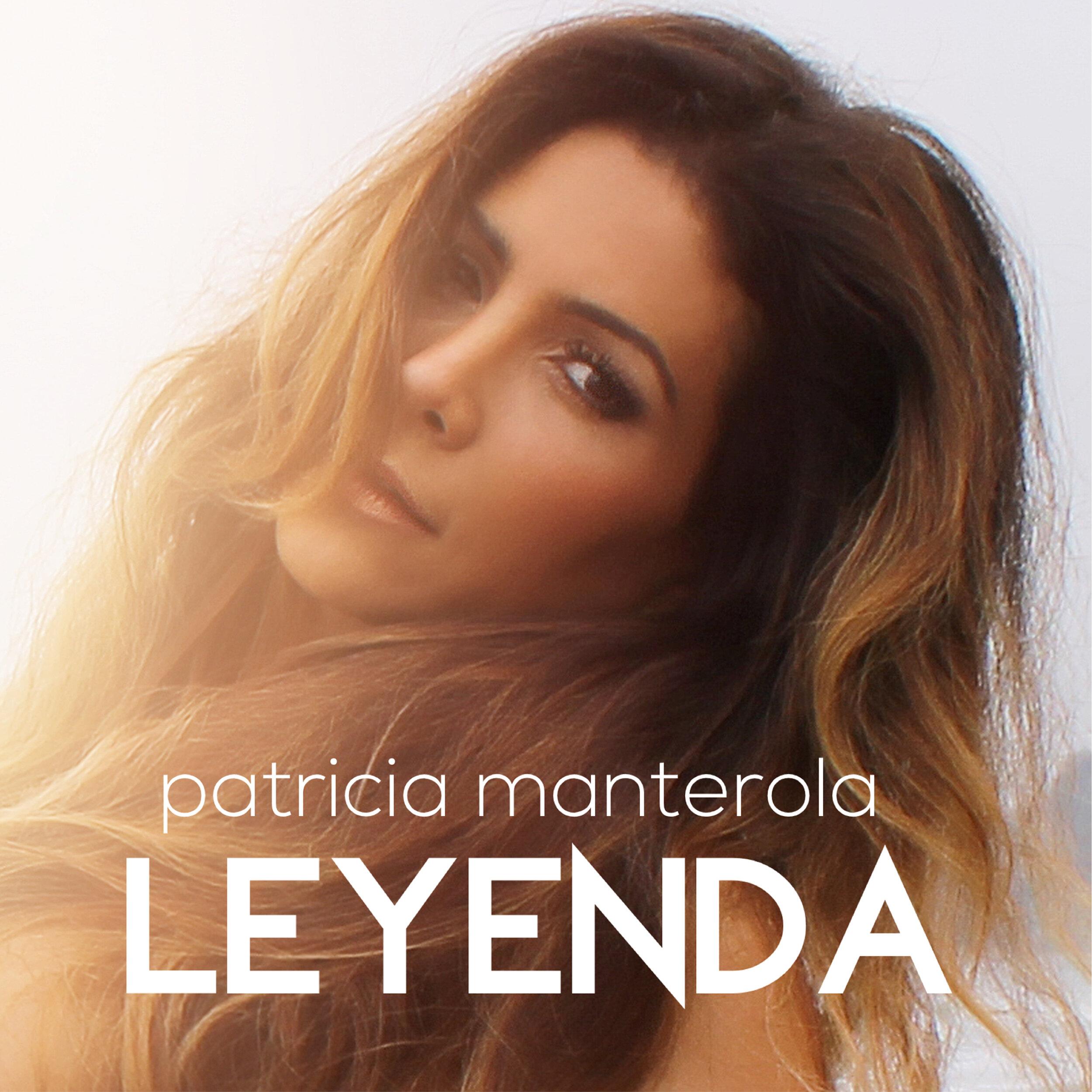 LeyendaCoverArtPatriciaManterola.jpg