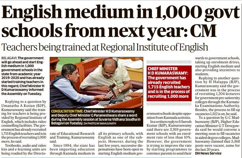 Deccan Herald Daily News Paper Cutting