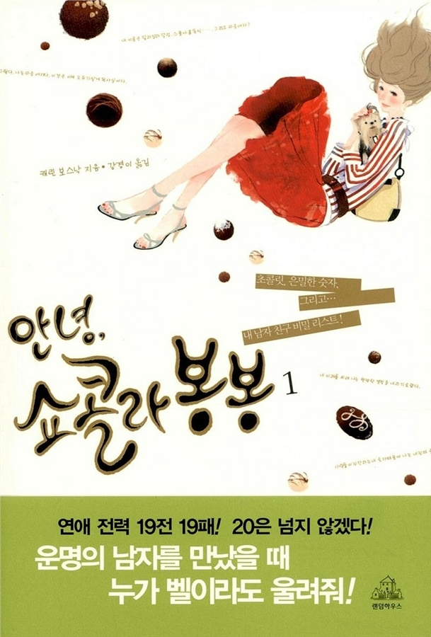 Korean - Book 1