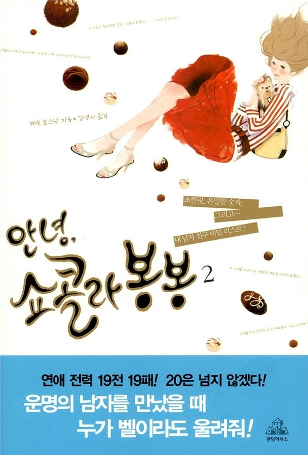 Korean - Book 2