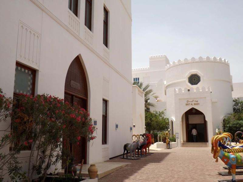 6048602_Bait-Al-Zubair-Museum-Muscat.JPG