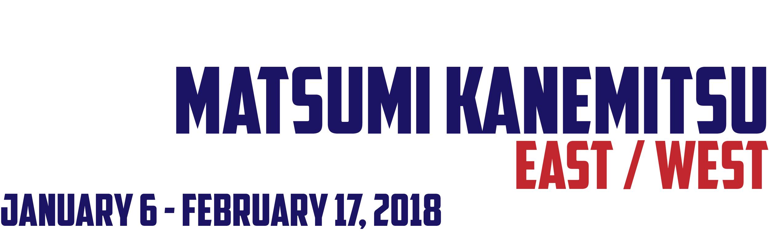 Kanemitsu_Banner.png