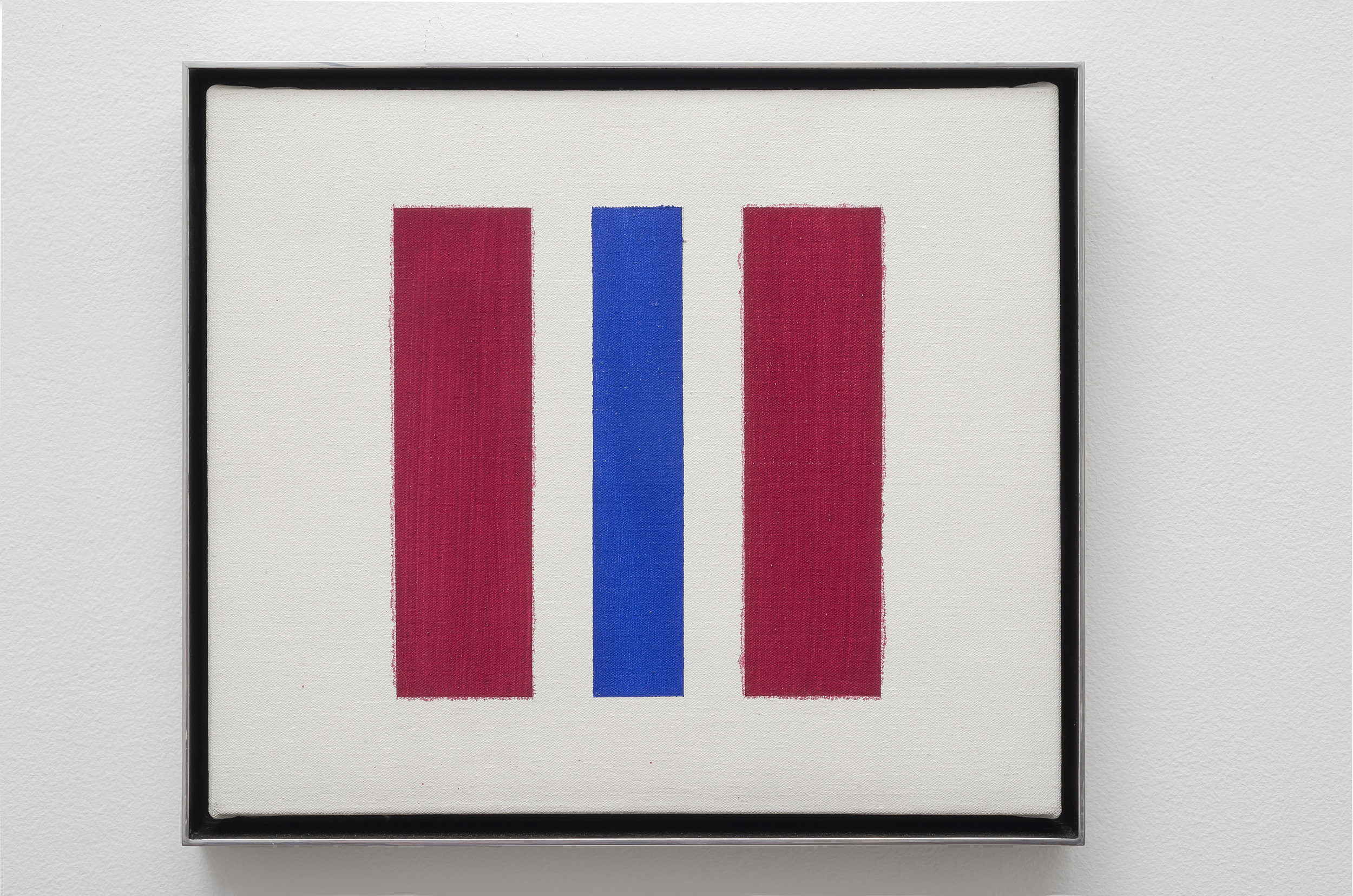 Untitled Abstract Composition (P64-021), 1964  acrylic on canvas 11 3/4 x 14 inches; 29.8 x 35.6 centimeters