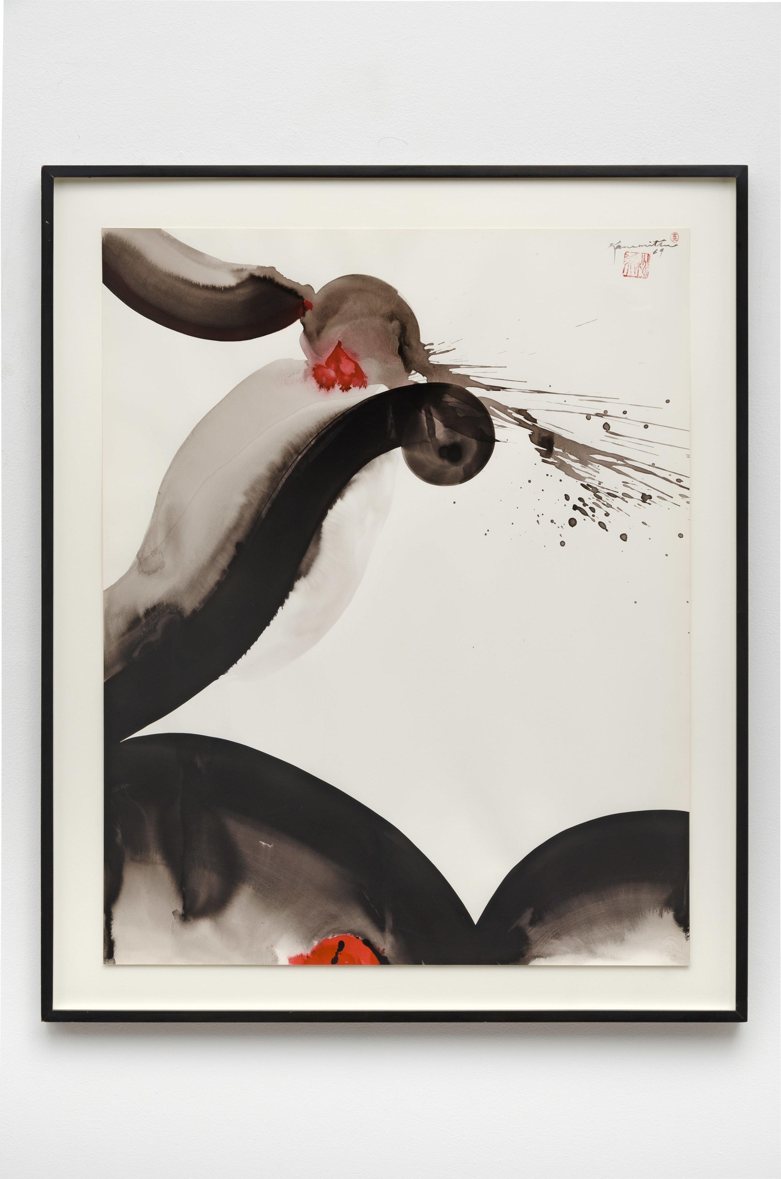 Matsumi Kanemitsu (1922-1992)   Pacific Series #5 , 1969 ink on paper 34 x 28 inches; 86.4 x 71.1 centimeters
