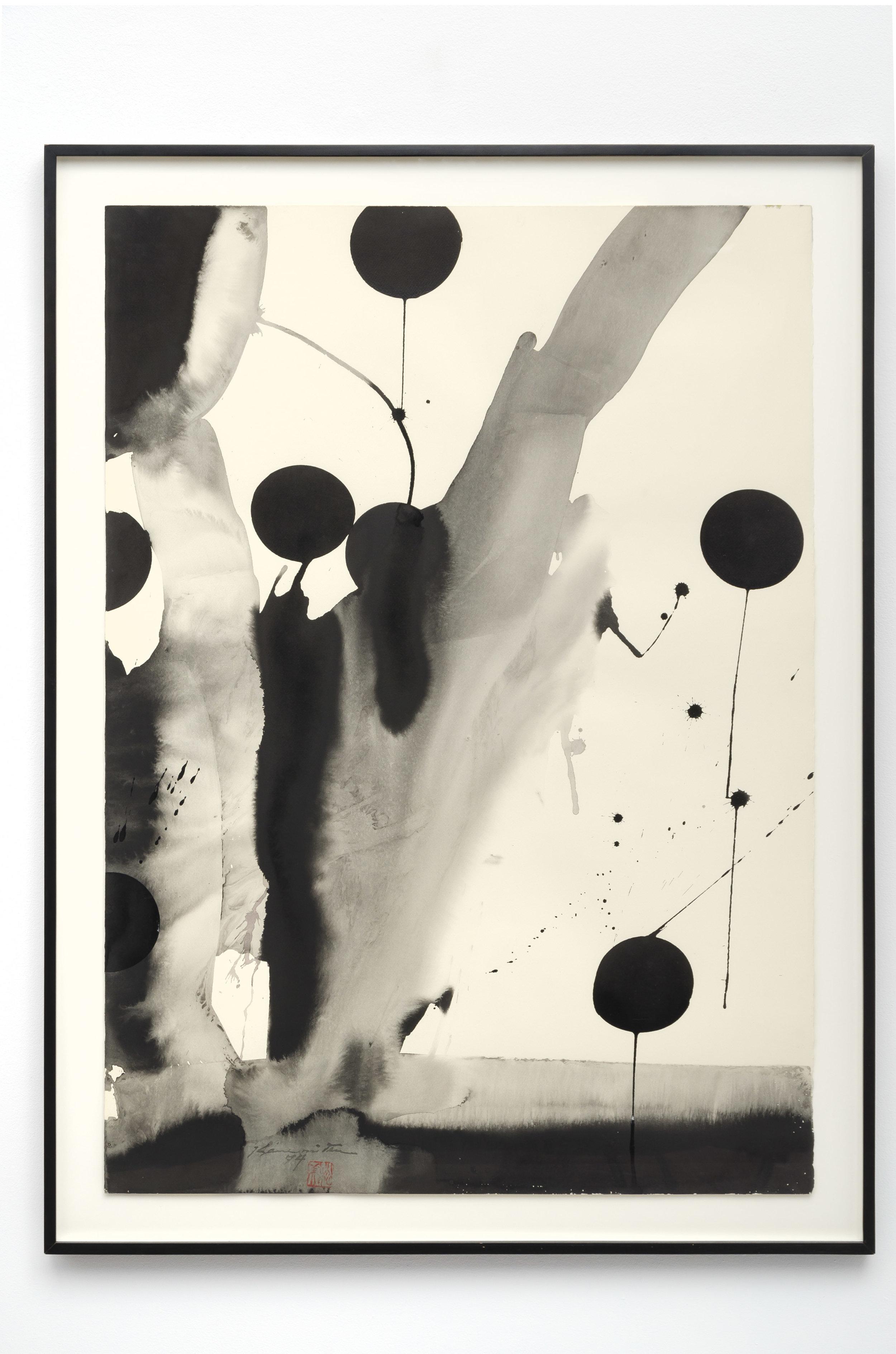 Matsumi Kanemitsu (1922-1992)   Untitled #7450 , 1974 sumi on paper 44 1/2 x 32 3/4 inches; 113 x 83.2 centimeters