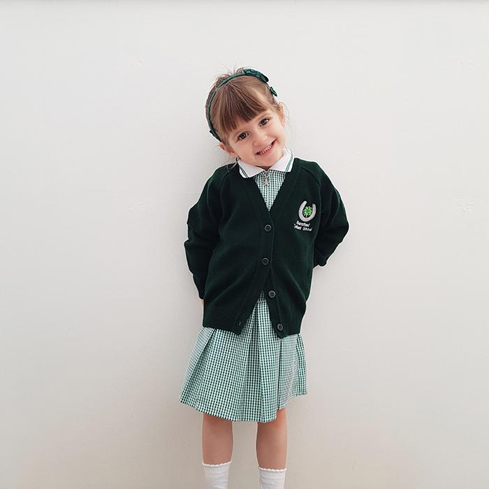 Ruby starts school!