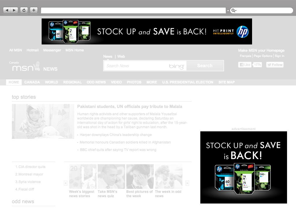 StockUpandSave_5.jpg