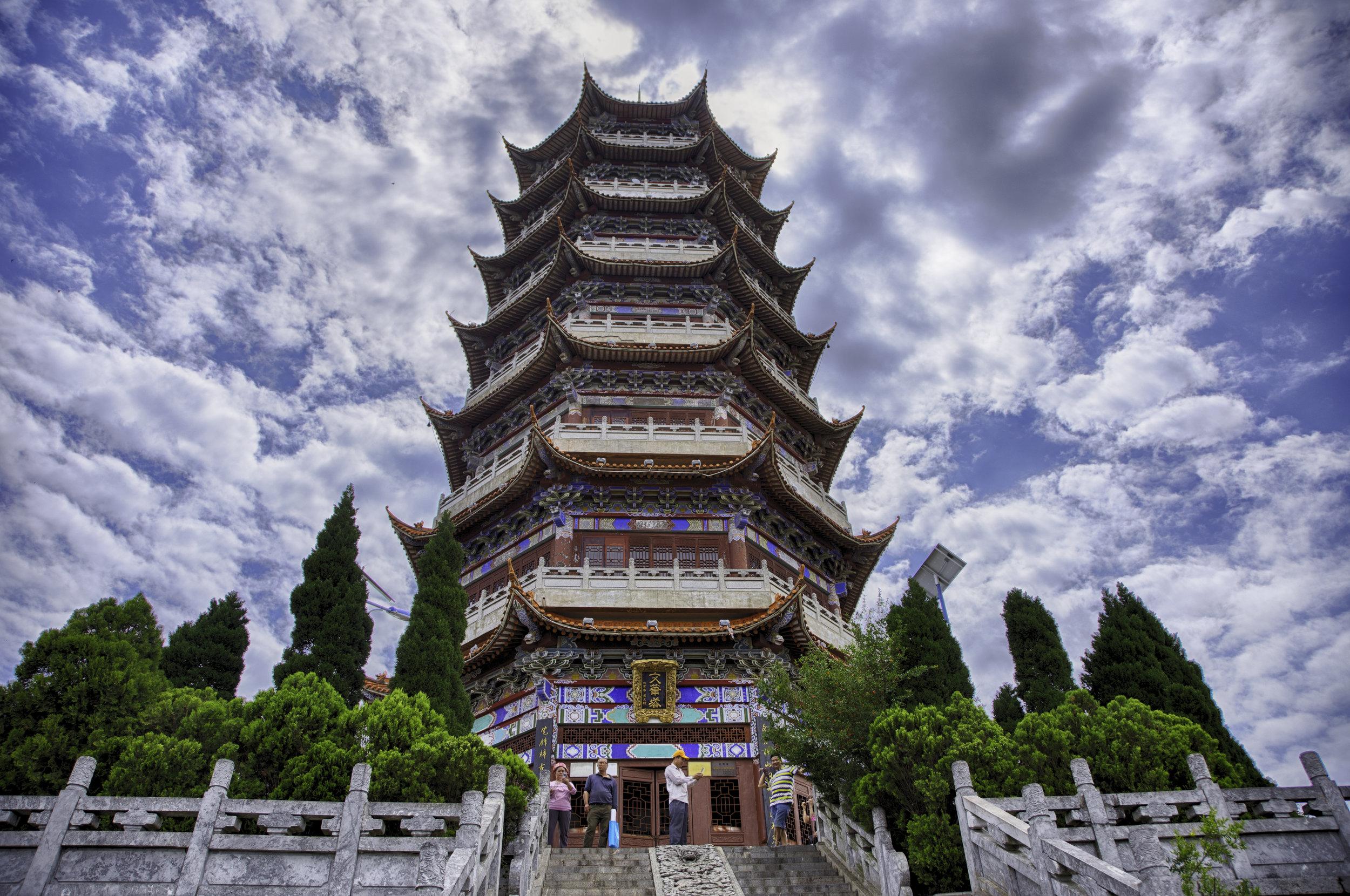 Pagoda in Wenshan, China