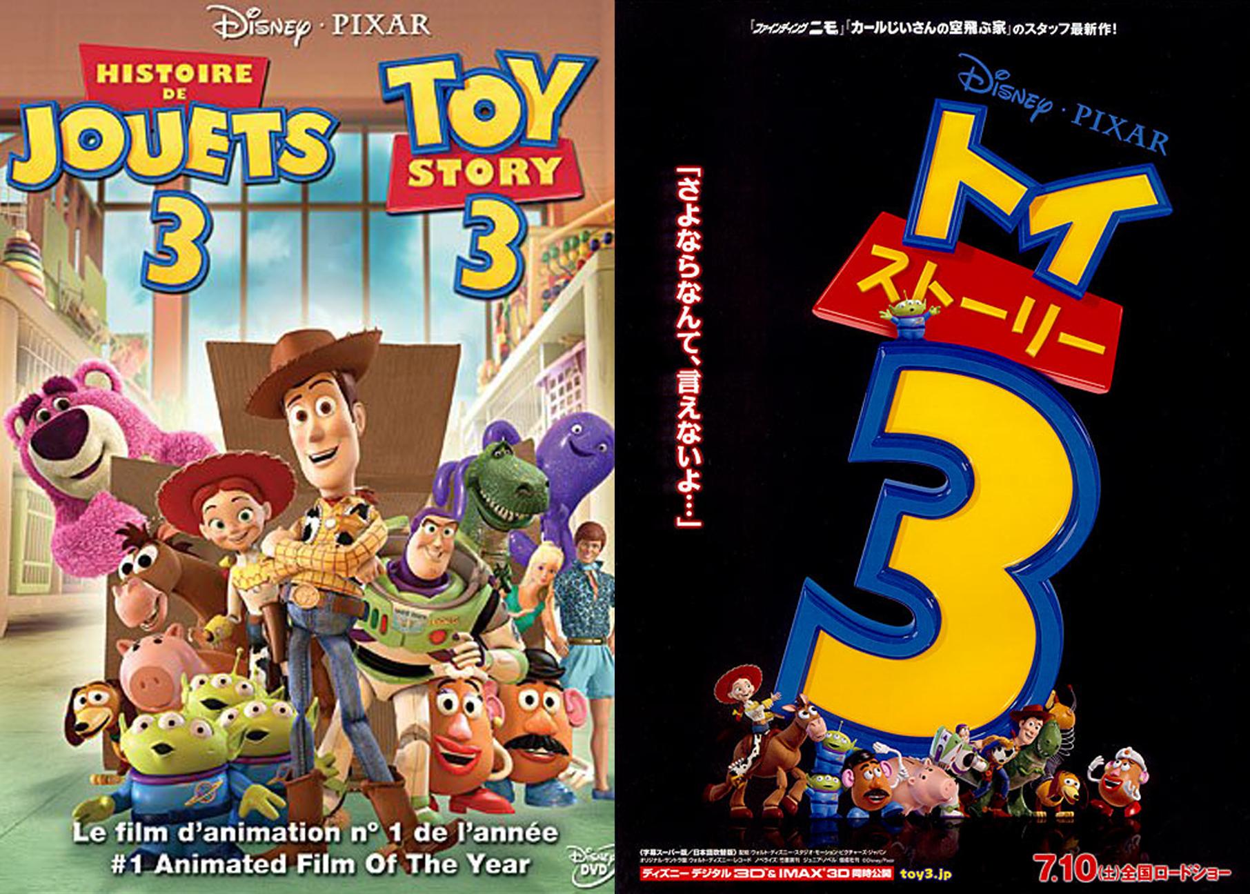 Toy Story, 2010.©Disney/Pixar.