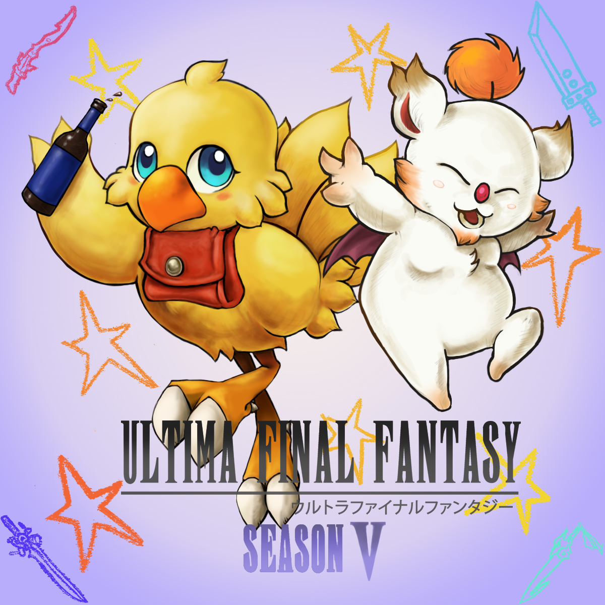 """UFF Season V: Chocobo Dungeon"" ©2018"