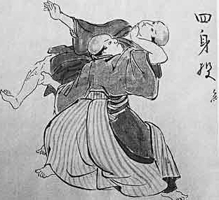 Ancient Samurai text illustrating one of the original Jujitsu kata.