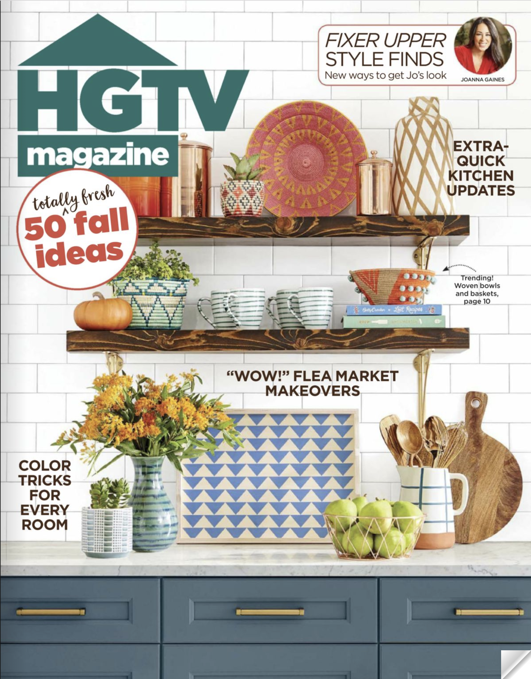 COVER_HGTV_2018.png