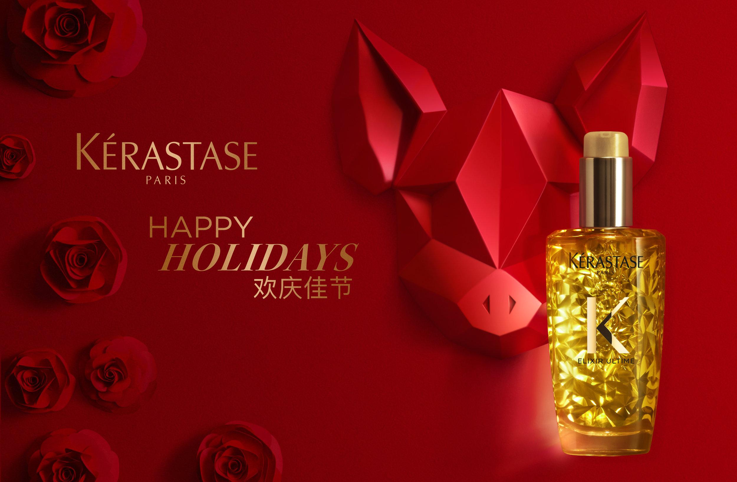 Kerastase_ChineseNY_TeteCochon_Pack2_Extrem_Horiz_1-5-3x1_RVB.jpg