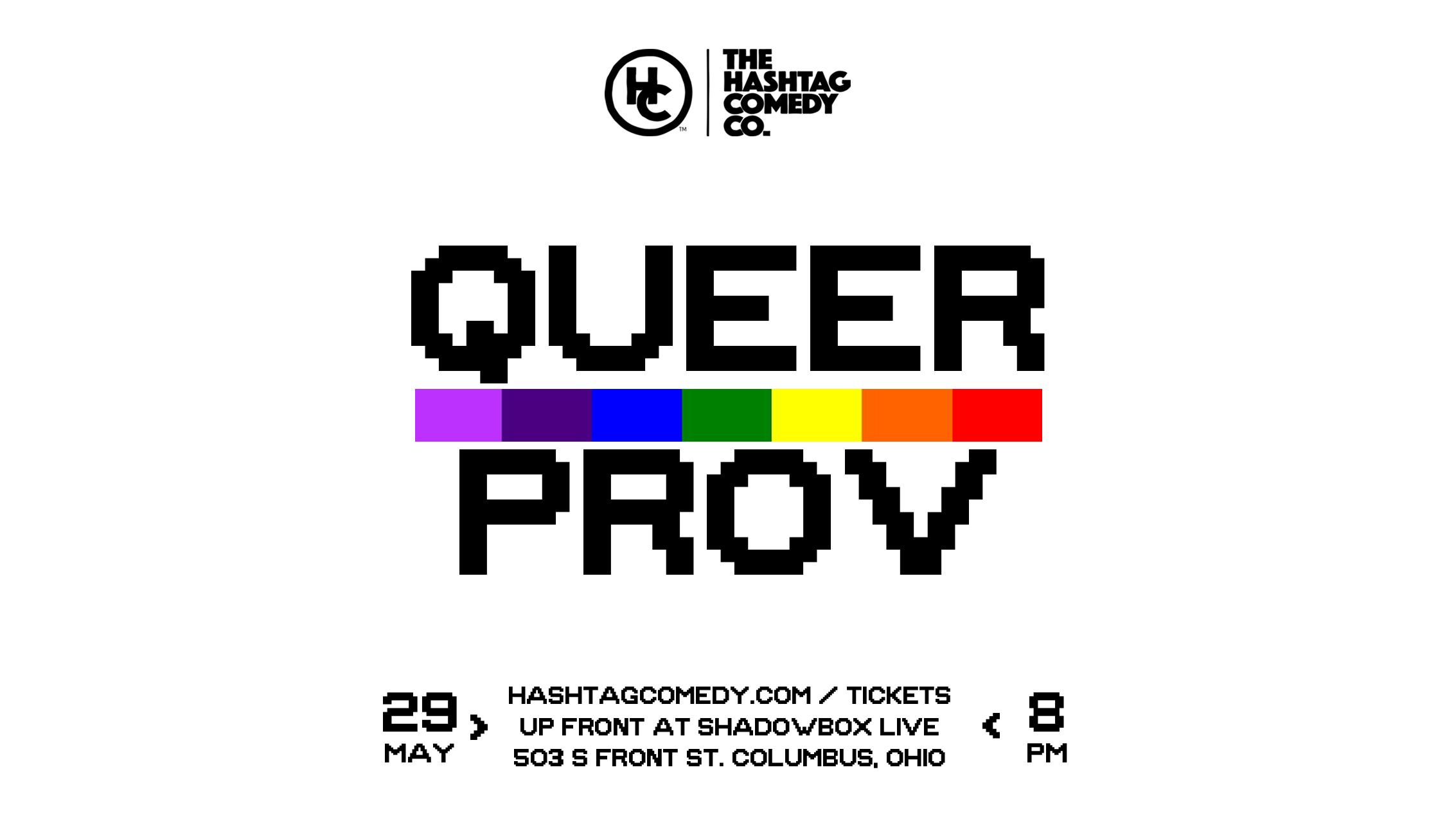 190529-queerprov.jpg