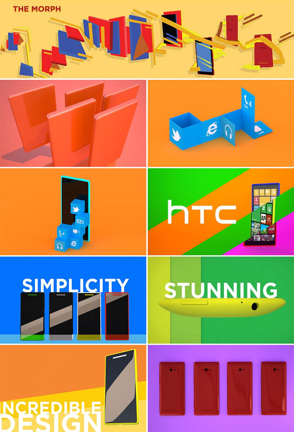 htcquotcolorsquot_styleframes2.jpg