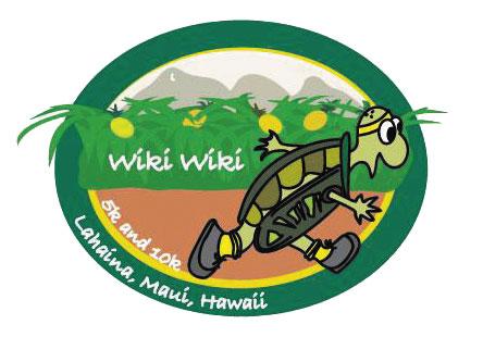 Turtle logo.jpg